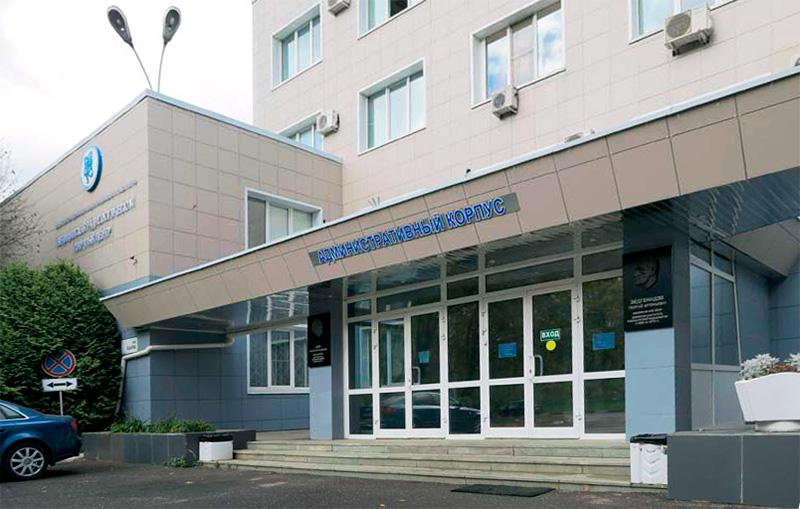 Вход в здание МРНЦ