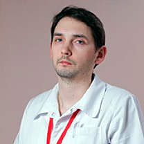 к.м.н. Воробьев Николай Андреевич,  специалист по протонной терапии